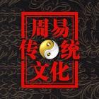 袁天罡神算